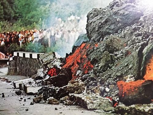 eruption 1971 fr02